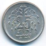 Пакистан, 25 пайс (1976 г.)