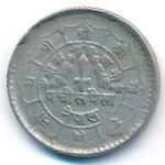 Непал, 25 пайс (1978 г.)