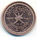 Оман, 5 байз (2015 г.)