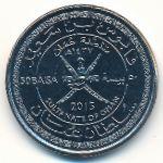Оман, 50 байз (2015 г.)