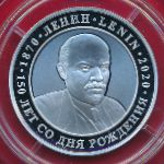 Камерун, 150 франков (2020 г.)