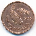 Малави, 1 тамбала (1995 г.)