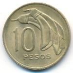 Уругвай, 10 песо (1969 г.)