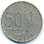 Уругвай, 50 песо (1970 г.)