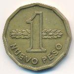 Уругвай, 1 новый песо (1976 г.)