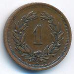 Швейцария, 1 раппен (1937 г.)