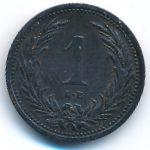 Венгрия, 1 филлер (1895 г.)