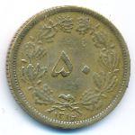 Иран, 50 динаров (1937 г.)