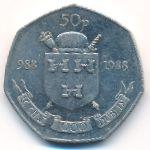 Ирландия, 50 пенсов (1988 г.)
