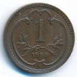 Австрия, 1 геллер (1895 г.)