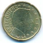 Люксембург, 20 евроцентов (2013 г.)