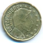 Люксембург, 20 евроцентов (2015 г.)
