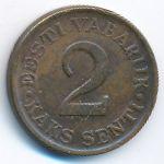 Эстония, 2 сента (1934 г.)