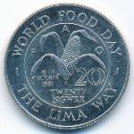 Замбия, 20 нгве (1981 г.)