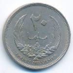 Ливия, 20 милльем (1965 г.)