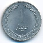 Тарим, 1 динар (1965 г.)
