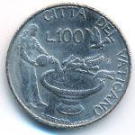 Ватикан, 100 лир (1997 г.)