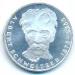 ФРГ, 5 марок (1975 г.)