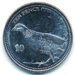 Гибралтар, 10 пенсов (2020 г.)