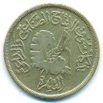 Египет, 20 милльем (1958 г.)