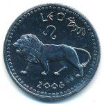 Сомалиленд, 10 шиллингов (2006 г.)