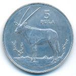 Ботсвана, 5 пул (1978 г.)