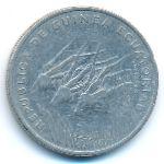 Экваториальная Гвинея, 100 франков (1986 г.)