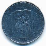 Сан-Марино, 100 лир (1976 г.)