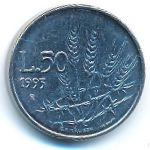 Сан-Марино, 50 лир (1993 г.)
