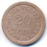 Гвинея-Бисау, 20 сентаво (1933 г.)