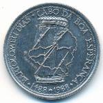 Португалия, 100 эскудо (1988 г.)