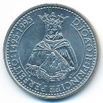 Португалия, 200 эскудо (1994 г.)
