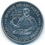 Португалия, 200 эскудо (1997 г.)