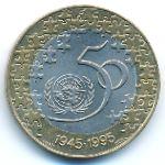 Португалия, 200 эскудо (1995 г.)