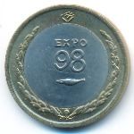 Португалия, 200 эскудо (1998 г.)
