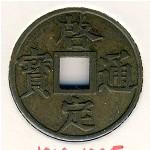 Каталог монет — вьетнам