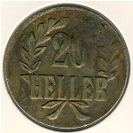 German East Africa, 20 heller, 1916
