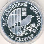 Дания, 10 крон (2007 г.)