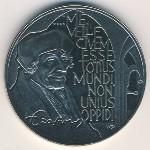 Нидерланды, 10 экю (1991 г.)