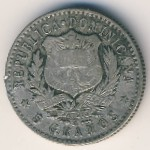 Dominican Republic, 20 centavos, 1897